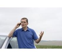 Otevření auta